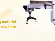 Packaging Material Supplier Cosmetic Packing Machines